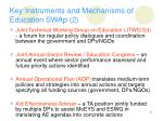 key instruments and mechanisms of education swap 2