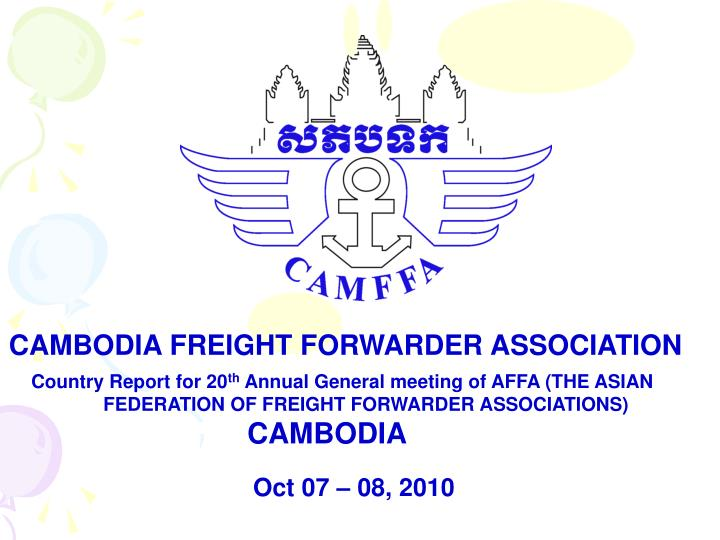 CAMBODIA FREIGHT FORWARDER ASSOCIATION