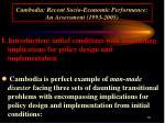 cambodia recent socio economic performance an assessment 1993 200510