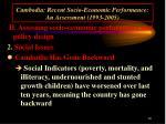 cambodia recent socio economic performance an assessment 1993 200514