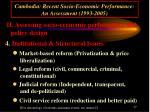 cambodia recent socio economic performance an assessment 1993 200517