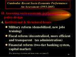 cambodia recent socio economic performance an assessment 1993 200518