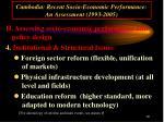 cambodia recent socio economic performance an assessment 1993 200519