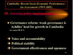 cambodia recent socio economic performance an assessment 1993 200520