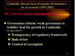 cambodia recent socio economic performance an assessment 1993 200521
