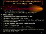 cambodia recent socio economic performance an assessment 1993 200527