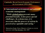 cambodia recent socio economic performance an assessment 1993 20057