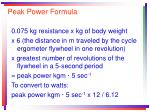peak power formula
