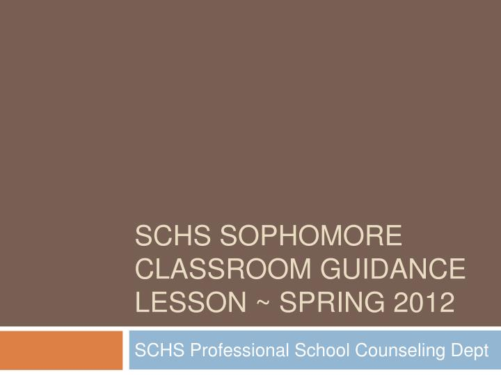 schs sophomore classroom guidance lesson spring 2012 n.