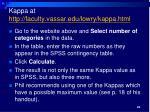 kappa at http faculty vassar edu lowry kappa html