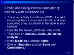 spss assessing internal consistency reliability with cronbach s a