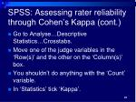spss assessing rater reliability through cohen s kappa cont