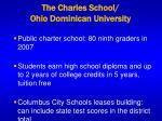 the charles school ohio dominican university