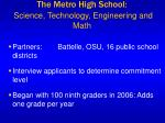 the metro high school science technology engineering and math