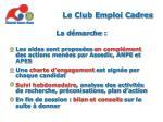 le club emploi cadres4