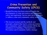 crime prevention and community safety cpcs