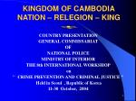 kingdom of cambodia nation relegion king