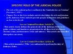 specific role of the judicial police