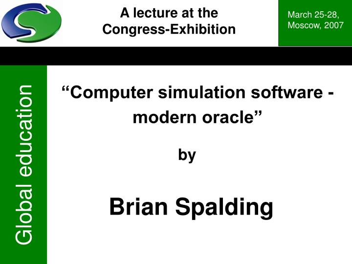 computer simulation software modern oracle n.