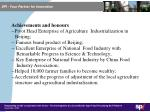 spi your partner for innovation10