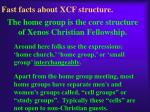fast facts about xcf structure