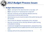 2012 budget process issues1