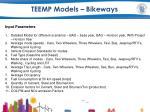 teemp models bikeways4