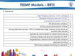 teemp models brts7