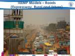 teemp models roads expressway rural and urban