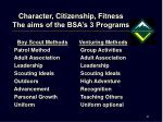 character citizenship fitness the aims of the bsa s 3 programs