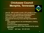 chickasaw council memphis tennessee