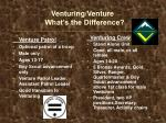 venturing venture what s the difference