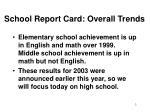 school report card overall trends