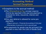 accounting method accrual exceptions
