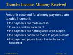 transfer income alimony received