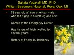 sailaja yadavalli md phd william beaumont hospital royal oak mi1