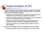 implementation of ipc