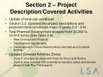 section 2 project description covered activities