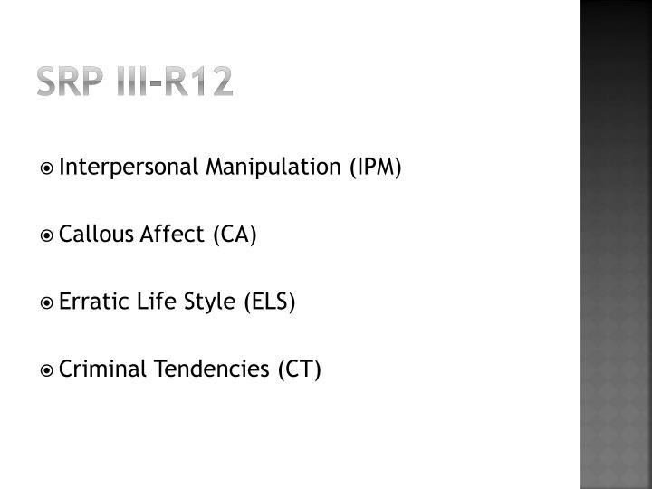 SRP III-R12