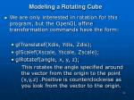modeling a rotating cube6