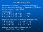 translations 2d or 3d