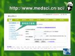 http www medsci cn sci