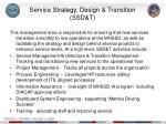 service strategy design transition ssd t