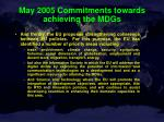 may 2005 commitments towards achieving the mdgs1