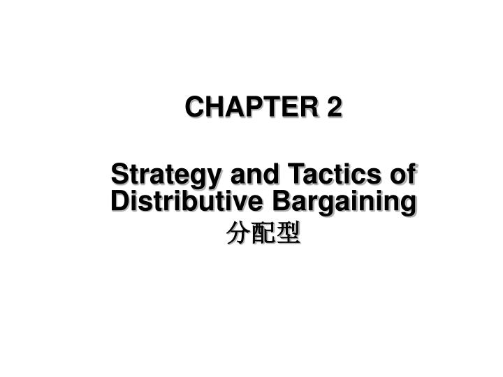 chapter 2 strategy and tactics of distributive bargaining n.