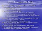ict in romania 1990 2006