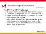 bordermanager components10