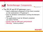 bordermanager components11