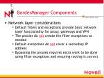 bordermanager components3