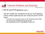 common problems and solutions10